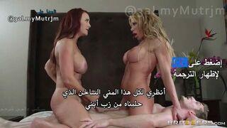 مترجم: محارم مراهق ينيك مرات ابوه وصاحبتها