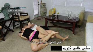 مترجم عربي: طيز الأم الكبيرة المصارعة الحرة