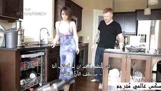 مترجم :الزوجة المطيعة النيك بعد الزع