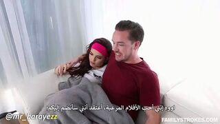 مترجم عربي: فيلم رعب مع اخي