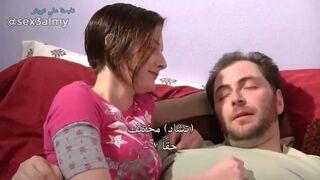 مترجم عربي : محارم رائع زوج أمي السكير