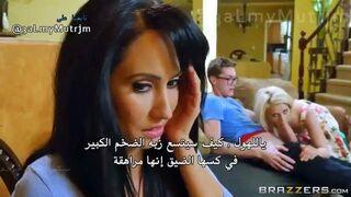 مترجم عربي: إغراء المراهقات ينيك الأم والبنت جماعي