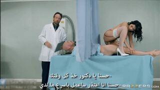 فيديو سكس مترجم النيك الملتهب مع الممرضة الشرموطة المحترفة
