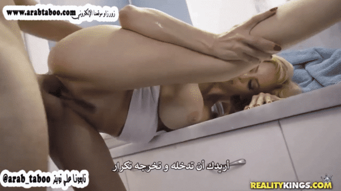 """الجزء الثاني من فيلم المحارم الرهيب """" الام و ابنها و حبوب الفياجرا ..."""