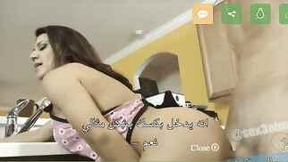 فلم سكس شاب ينيك امه في طيزها بناءا علي طلبها – سكس مترجم