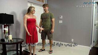مترجم عربي: العائلة السعيدة تبادل الادوار