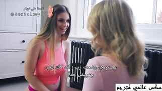 مترجم عربي: جوردي المنحرف يتجسس عالاخته وينيك