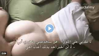 مترجم عربي: محارم يوقف زبه وهو يلعب مع اخته المراهقة وينيكها