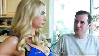 سكس مترجم – الفتى الشقى يتقبل عقاب عمته مقابل ان يأكل بزازها ويدمر طيزها وكسها
