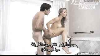 سكس مترجم – أم صديقي الشرموطة تغريني بجسمها الرهيب حتى نكتها بالحمام