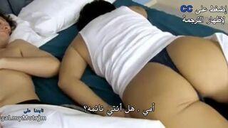 مترجم : محارم الأم الممحونة والأبن النائم 1