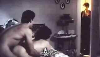 مترجم : محارم كلاسيكي العائلة الأمريكية 2 فض البكاره