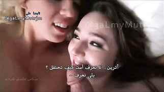 مترجم : محارم الأبن الممحون والام والأخت النائمه