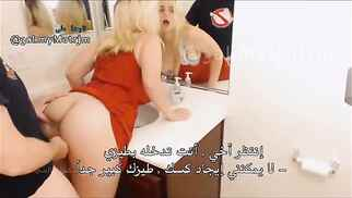 مترجم : محارم الاخ المنحرف وطيز الأخت الكبيره