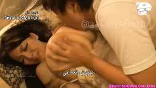 مترجم : الأم النائمة والأبن الممحون