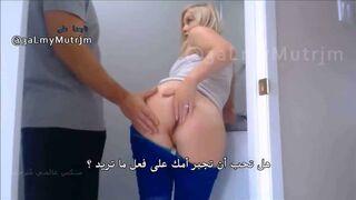 مترجم : الام العالقة والإبن المنحرف