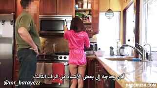 الاب المنحرف والابنة الممحونة – الفطور الخاص بأبي – ج1