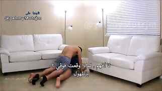 مترجم عربي: حارم طيز الأم الكبيرة اللعب في المنزل