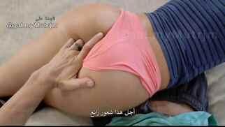 sex motarjam - المراهقة المنحرفة وزوج الام الممحون