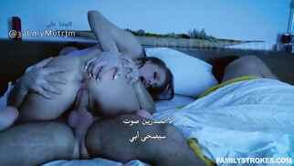 افلام جنسية مترجمة - زوجي النائم وإبن زوجي الممحون