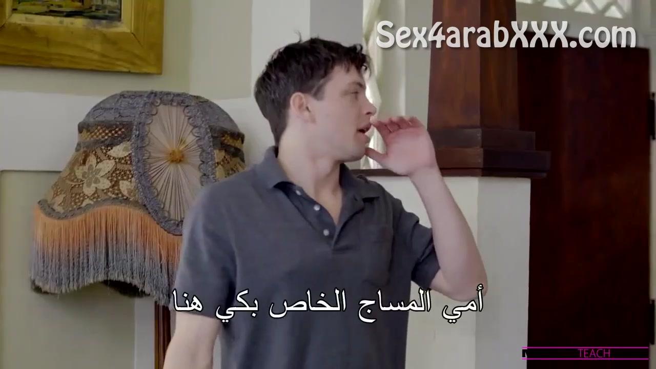 Massage سكس مترجم يوم المساج لماما