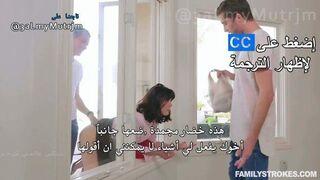 مترجم : محارم مراهقين ينيكون مرات ابوهم جماعي