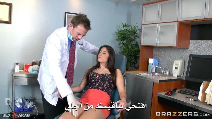 سكس في العيادة مترجم طبيب ألأسنان ألمنحرف
