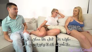 أحلا سكس ثلاثي محارم - أنا وخالتي وأمي