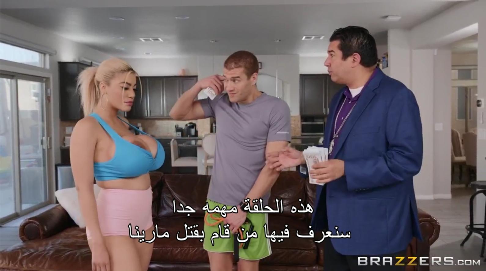 البزاز الكبيرة تجعل المدرب الخاص ينيك الزوجة Xxx أفلام عربية في