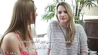سحاق الام و ابنتها. قصة مؤثرة | سكس مترجم