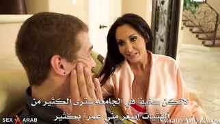 ينيك ام صديقه من طيزها بغياب ابنها - مترجم