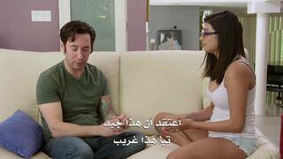 يعلم اخته نيك الطيز خطوه بخطوه - مترجم