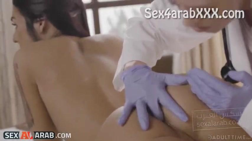 ألطبيبة ألمعالجة Xnxx شيميل مترجم فيلم عربي Xxx