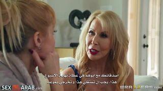 افلام سكسك مترجم - ألأم ألعجوز لاتزال تعشق ألزب