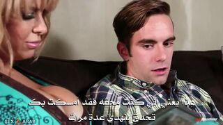 الام تكتشف ان ابنها يشاهد الاأفلام الاأباحيه - سكس مترجم