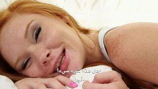 تطلب من ابيها ان ينيكها بعد المساج - سكس مترجم
