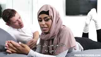 المسلمة الشرموطة