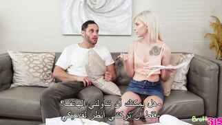 سكس محارم مترجم - الأخ يعبد قدم أختة المثيرة ويريد أن ينيك أقدمها لكن يتحول الأمر إلى جنس كامل
