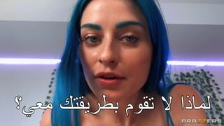 سكس مترجم - طريقة الخاصة الشرموطة الزرقاء الخاصة فى إيقاظ حبيبها بالنيك ومص الزبر