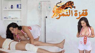 سكس مترجم - حاول القيام بوضعية قفزة النمر فينتهي به المطاف مع الممرضة سيلفيا سانتيز sexmex