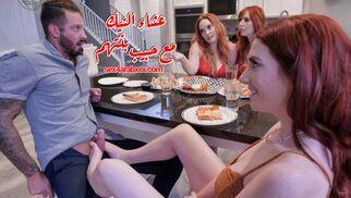عشاء النيك مع حبيب بنتهم - سكس مترجم | أمهات, محارم family sex translator